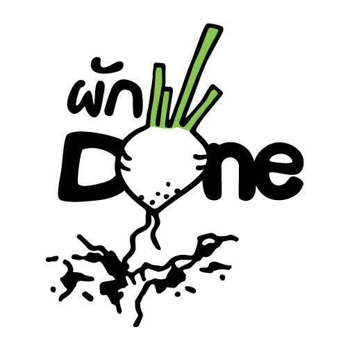 Pakdone Logo